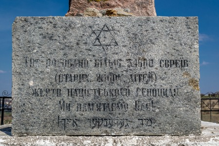 The place where in December 1941 killed more than 54,600 Jews. Ukraine - April 02, 2017: Granite Monument to the victims of the Holocaust in the village of Bogdanovka. Publikacyjne