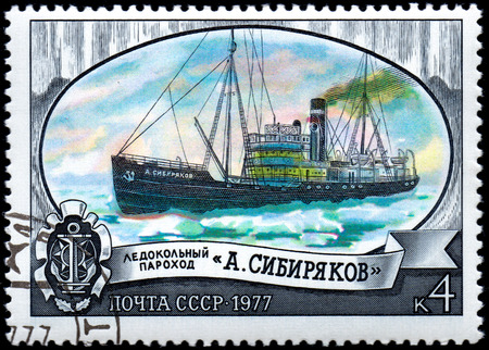 prow: UKRAINE - CIRCA 2017: A postage stamp printed in USSR shows Icebreaker A. Sibiryakov, from the series National icebreaker fleet, circa 1977