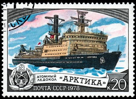 UKRAINE - CIRCA 2017: A postage stamp printed in USSR shows Icebreaker Arktika, from the series National icebreaker fleet, circa 1978