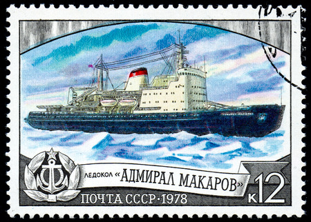 UKRAINE - CIRCA 2017: A postage stamp printed in USSR shows Icebreaker Admiral Makarov, from the series National icebreaker fleet, circa 1978
