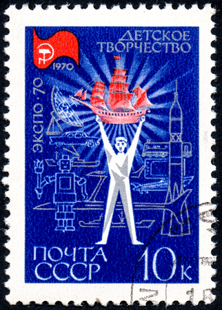 UKRAINE - CIRCA 2017: A postage stamp printed in USSR devoted soviet exhibition of Childrens creativity on EXPO-70,from the series World Fair EXPO-70. circa 1970