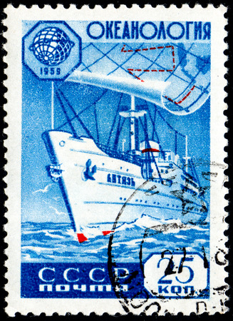 geophysical: UKRAINE - CIRCA 2017: A postage stamp printed in USSR shows Ship Vityaz. Oceanology. International Geophysical Cooperation, from the series Geophysic, circa 1959