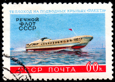 UKRAINE - CIRCA 2017: A postage stamp printed in USSR shows ship and Inscription Hydrofoil Raketa, River Fleet of USSR, from the series Domestic fleet, circa 1960