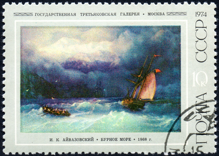 prow: UKRAINE - CIRCA 2017: A postage stamp printed in USSR shows a painting Storm at Sea, by Ivan Aivazovski, from the series Russian Paintings, circa 1974 Editorial