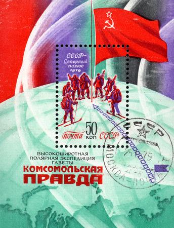 UKRAINE - CIRCA 2017: A postage stamp Block printed in USSR shows Polar Expedition of Komsomolskaya Pravda, circa 1979 Editorial