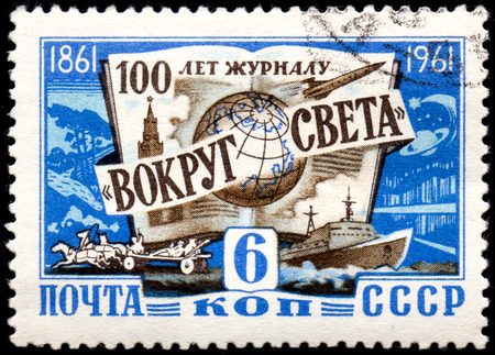 UKRAINE - CIRCA 2017: A postage stamp printed in USSR shows 100th aniversary of Around the World magazine, circa 1961 Éditoriale