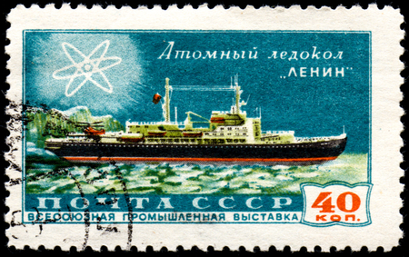 UKRAINE - CIRCA 2017: A postage stamp printed in USSR shows Nuclear Icebreaker Lenin, circa 1958 Éditoriale