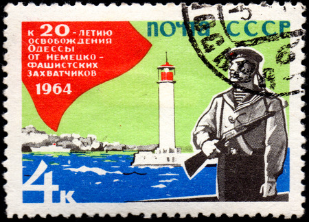 UKRAINE - CIRCA 2017: A postage stamp printed in USSR shows 20th Anniversary of Liberation of Odessa, circa 1964 Éditoriale