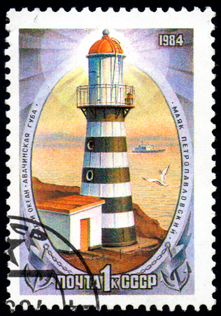 UKRAINE - CIRCA 2017: A postage stamp printed in USSR shows Petropavlovsky lighthouse Pacific ocean, from the series Lighthouses, circa 1984