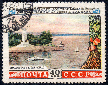 UKRAINE - CIRCA 2017: A postage stamp printed in USSR shows Volga lighthouse at the gate of the Canal, from the series Volga-Don navigable canal named after V.I. Lenin, circa 1953