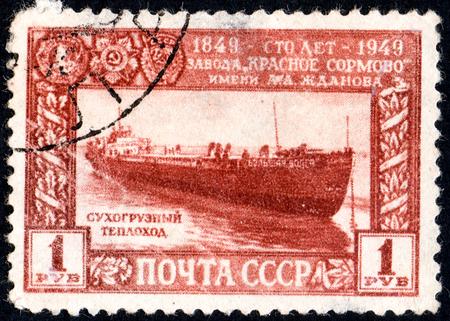 UKRAINE - CIRCA 2017: A postage stamp printed in USSR shows Dry cargo ship, from the series Centenary of A.Zhdanov Krasnoye Sormovo Factory, circa 1949