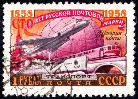 UKRAINE - CIRCA 2017: A postage stamp printed in USSR shows Centenary of Russian Postage Stamp, from the