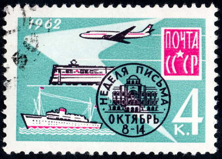 UKRAINE - CIRCA 2017: A postage stamp printed in USSR shows International Corespondence Week, from the series International Letter Writing Week, circa 1962