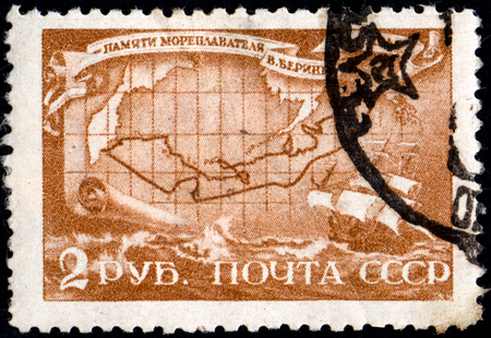 UKRAINE - CIRCA 2017: A postage stamp printed in USSR shows Death Bicentenary of Vitus Bering., circa 1943. Éditoriale