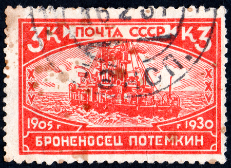 UKRAINE - CIRCA 2017: A postage stamp printed in USSR shows Battleship Potemkin, from the series 25th Anniversary of Revolution of 1905, circa 1930