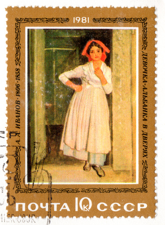 UKRAINE - CIRCA 2017: A postage stamp printed in USSR shows picture Albanian girl in doorway, created by the artist A.A. Ivanov, from the series Russian Paintings, circa 1981 Éditoriale