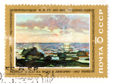UKRAINE - CIRCA 2017: A postage stamp printed in USSR shows picture Sunset over Sea at Livorno, created by the artist N.N. Ge, from the series Russian Paintings, circa 1981