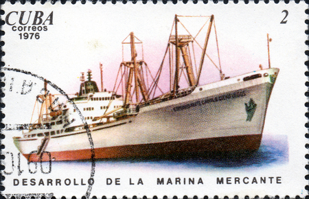 camillo: UKRAINE - CIRCA 2017: A postage stamp printed in Cuba shows ship Comandante Camillo Cienfuegos, Development of the merchant marine from the series Cuban Shipping, circa 1976 Editorial
