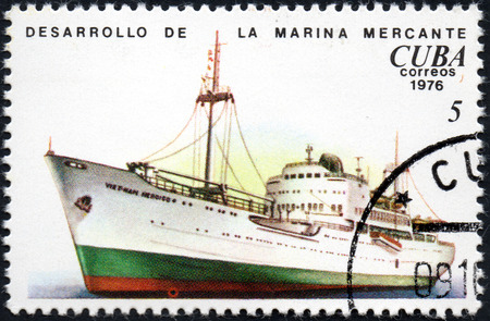 UKRAINE - CIRCA 2017: A postage stamp printed in Cuba shows ship Presidente Allende, Development of the merchant marine from the series Cuban Shipping, circa 1976