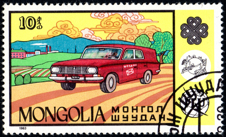 UKRAINE - CIRCA 2017: A postage stamp printed in Mongolia shows Old red car, circa 1983 Editorial