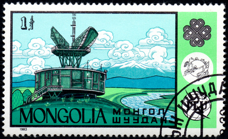 UKRAINE - CIRCA 2017: A postage stamp printed in Mongolia shows Radar station from the series Communications, circa 1983