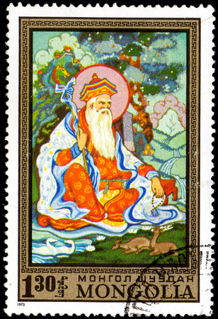 UKRAINE - CIRCA 2017: A postage stamp printed in Mongolia shows Old sage with animals, from the series Paintings by contemporary artists in Ulan Bator Museum, circa 1972