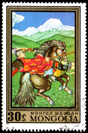 UKRAINE - CIRCA 2017: A postage stamp printed in Mongolia shows Lancer on horseback from the series Paintings by contemporary artists in Ulan Bator Museum, circa 1972