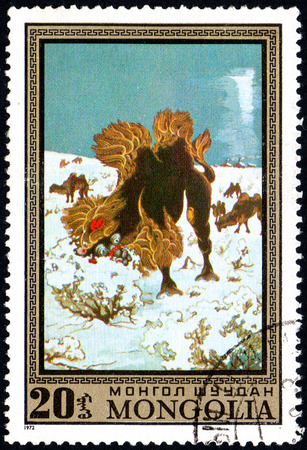 UKRAINE - CIRCA 2017: A postage stamp printed in Mongolia shows Mythological animal in winter from the series Paintings by contemporary artists in Ulan Bator Museum, circa 1972