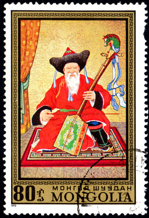 UKRAINE - CIRCA 2017: A postage stamp printed in Mongolia shows The Wise Musician, by Sarav from the series Paintings by contemporary artists in Ulan Bator Museum, circa 1972