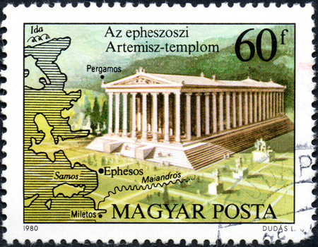 UKRAINE - CIRCA 2017: A postage stamp printed in Hungary shows Temple of Artemis, Ephesos, from series Seven Wonders of the Ancient World, circa 1980