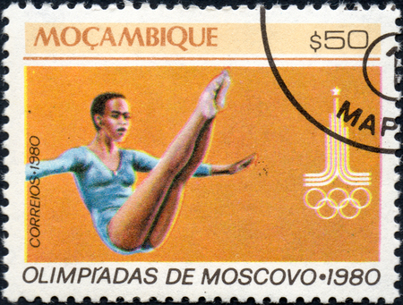 UKRAINE - CIRCA 2017: A postage stamp printed in Mozambique shows Gymnastics, from series Summer Olympic Games 1980, Moscow, circa 1980