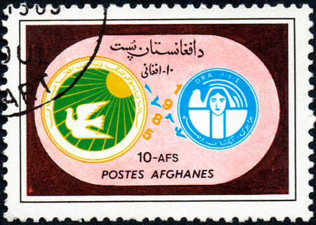 UKRAINE - CIRCA 2017: A postage stamp printed in Afghanistan shows UN Decade for Women, from series 10th anniversary of the Union of Afghan Women, circa 1985 Éditoriale