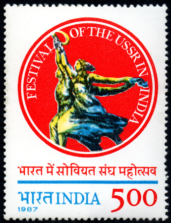 UKRAINE - CIRCA 2017: A postage stamp printed in India shows sculpture The Worker and the Women Peasant, Festival of the USSR in India, from series Commemorations, circa 1987