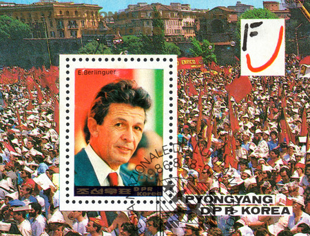 UKRAINE - CIRCA 2017: A postage stamp printed in North Korea shows Enrico Berlinguer, from series The Unita Festival, Milan, circa 1986