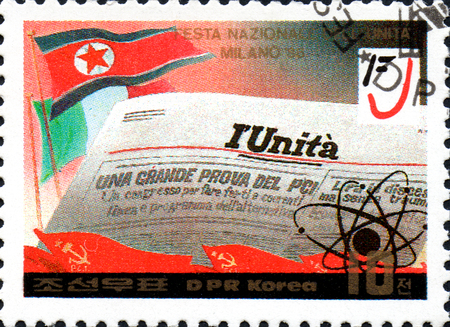 UKRAINE - CIRCA 2017: A postage stamp printed in North Korea shows First issue of Unita, from series The Unita Festival, Milan, circa 1986