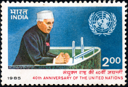 UKRAINE - CIRCA 2017: A postage stamp printed in India shows United Nations. Series: Commemorations, circa 1985