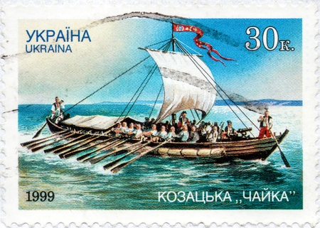UKRAINE - CIRCA 2017: A postage stamp printed in Ukraine shows sailing ship Cossack Seagull, circa 1999
