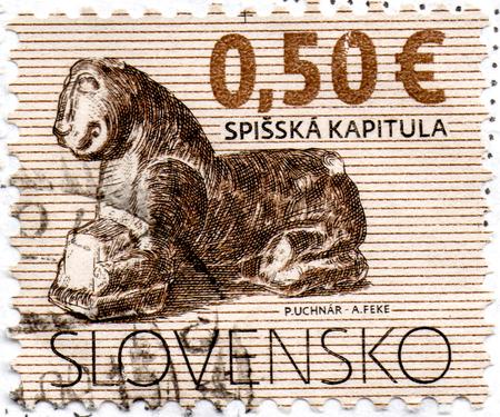 Ukraine - vers 2017: Un timbre imprimé en Slovaquie montre l'église de Saint-Martin à Spisska Kapitula, série Questions définitives - Patrimoine culturel de la Slovaquie, vers 2009