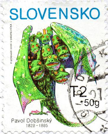 Ukraine - vers 2017: Un timbre imprimé en Slovaquie montre un dragon, vers 2008