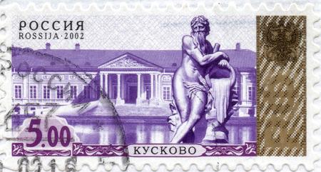 Ukraine - vers 2017: Un timbre-poste imprimé en Russie montre le 4ème numéro définitif - Palais de Kuskovo, vers 2002