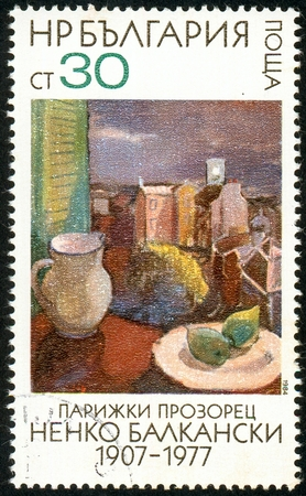 UKRAINE - circa 2017: A postage stamp printed in Bulgaria shows picture Window in Paris, Series Paintings by Nenko Balkanski, circa circa, 1984 新聞圖片