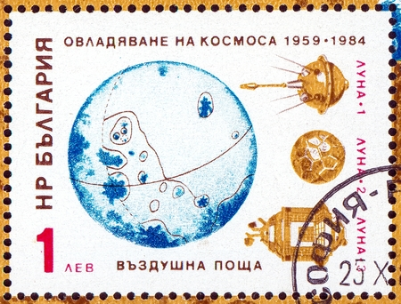 UKRAINE - circa 2017: A postage stamp printed in Bulgaria shows Moon, Lunar Probes LUNA-1, LUNA-2, LUNA-3, serie 25th Ann. of the Launch of the first Moon Probe, circa 1984 Editorial
