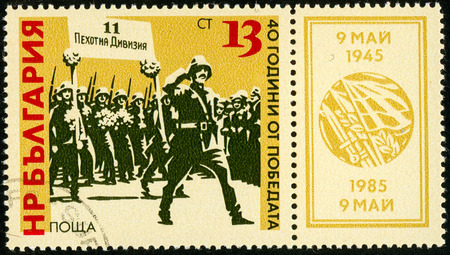 UKRAINE - circa 2017: A postage stamp printed in Bulgaria shows Reception of 11th Infantry Division, Sofia, Series 40th Anniversary Of The Victory Day, circa 1985 Sajtókép