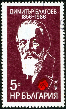 UKRAINE - circa 2017: A postage stamp printed in Bulgaria shows Dimitur Blagoev, Politician, Series 130 Birthday of Dimitur Blagoev, circa 1986