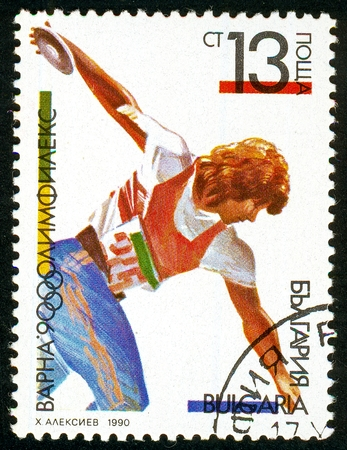 UKRAINE - circa 2017: A postage stamp printed in Bulgaria shows Discus Throw, OLYMPHILEX 90, Varna, serie International Stamp Exhibition, circa 1990