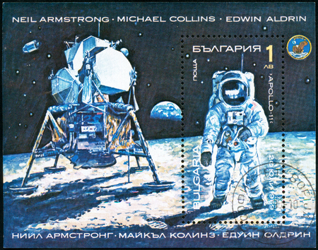 Ukraine - circa 2017: A postage stamp printed in Bulgaria shows picture Neil Armstrong from Apollo II on Lunar Surface. Series: Space Research, Exploration. Circa 1990.