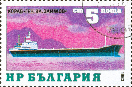 Ukraine - circa 2017: A postage stamp printed in Bulgaria shows drawing Cargo Ship Gen. WI. Saimov. Series: Ships. Circa 1984.