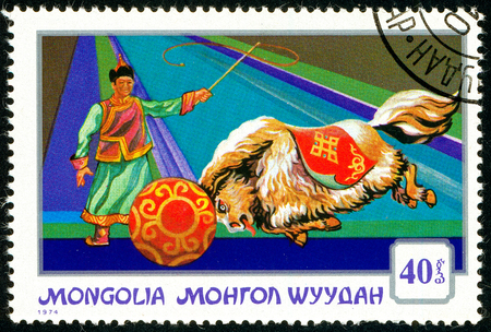 Ukraine - circa 2017: A postage stamp printed in Mongolia shows drawing Dressage Yak. Series: Mongolian circus. Circa 1974.