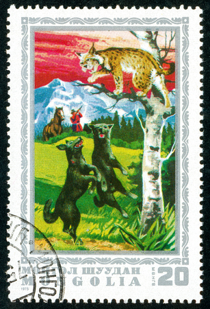 Ukraine - circa 2017: A postage stamp printed in Mongolia shows drawing Dogs, Canis lupus familiaris, Eurasian Lynx. Series: Hunting in Mongolia. Circa 1975. Sajtókép