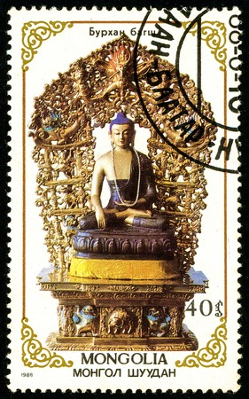 Ukraine - circa 2017: A postage stamp printed in Mongolia shows drawing Buddha. Series: Buddhist God Figures. Circa 1988.